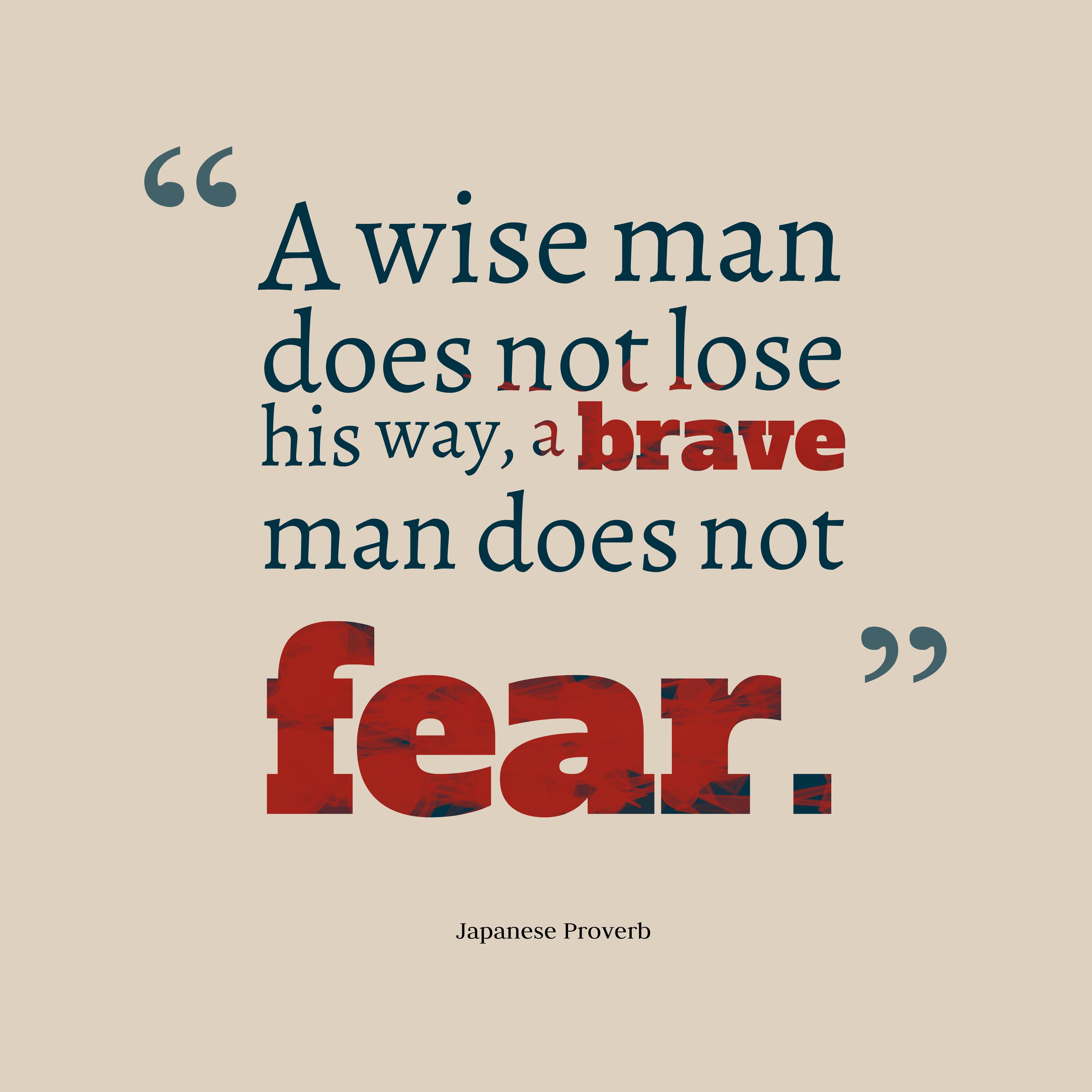 Japanese wisdom about wisdom.