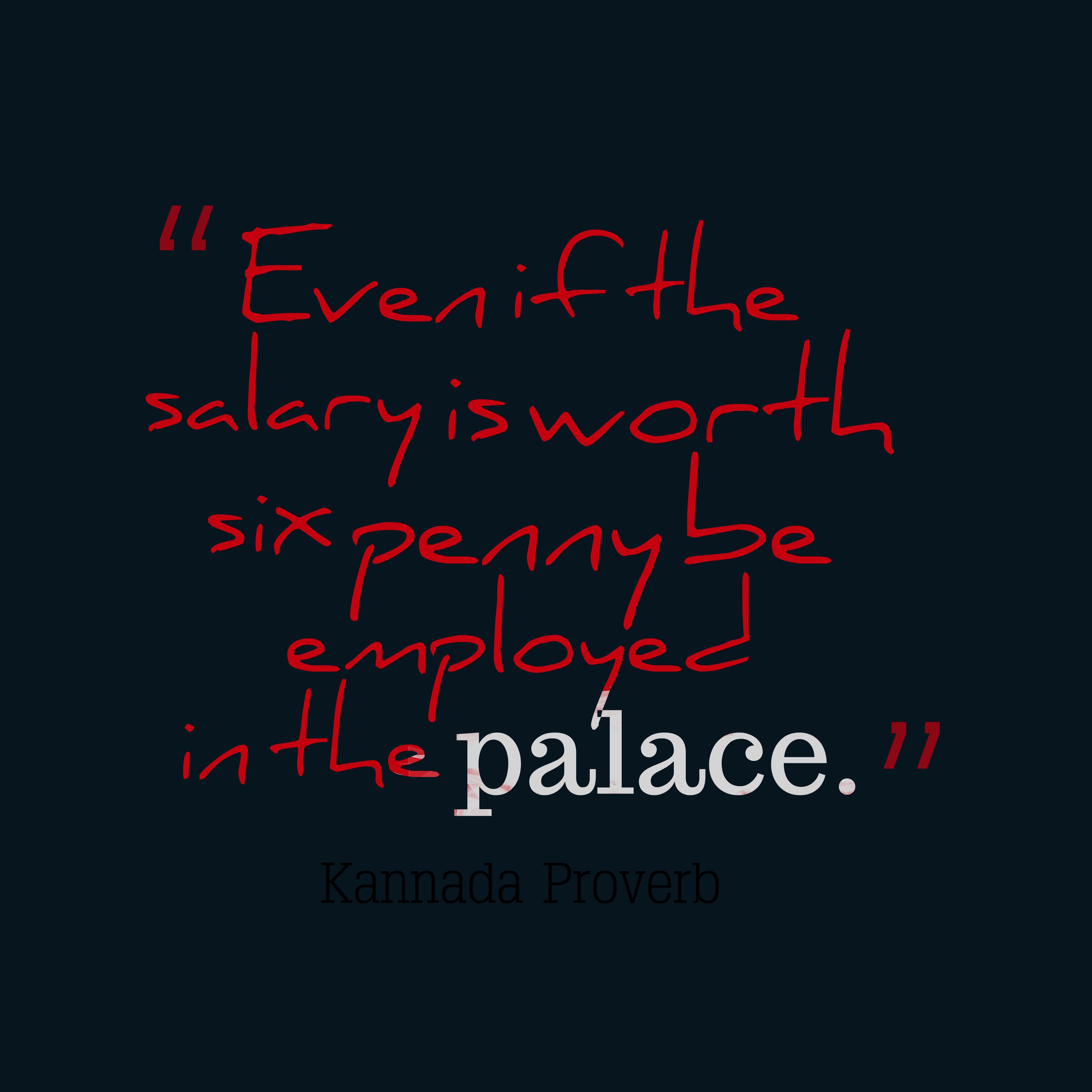 kannada proverb about job