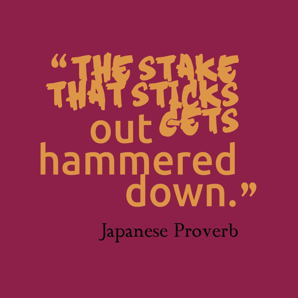 Japanese proverb about problem.